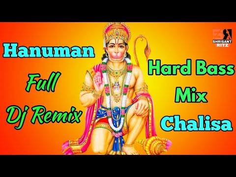 DjRemix | Shri Hanuman Chalisa | Bhagti Dj Remix Song | Hard Bass And Dholki Mix | ShriSantRitz |