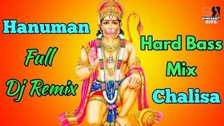 "Listen new dj remix song ""hanuman chalisa"" special for bhagti | lord songs hanuman chalisa . - shri c..."