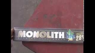 Обзор электродов Монолит 3 мм(, 2014-06-03T14:18:14.000Z)