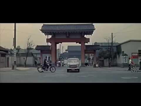 Stopover Tokyo 1957