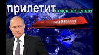 «Буревестник» или 9М730. Российская межконтинентальная крылатая ракета с ядерной энергоустановкой.