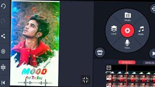 Full Screen Whatsapp Status Video Kaise Banaye in Kinemaster Tutorial Editing  || Trending  Status