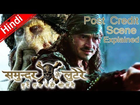 Full Post Credit Scene Pirates Of The Caribbean Dead Men Tell No Tales Explained in hindi