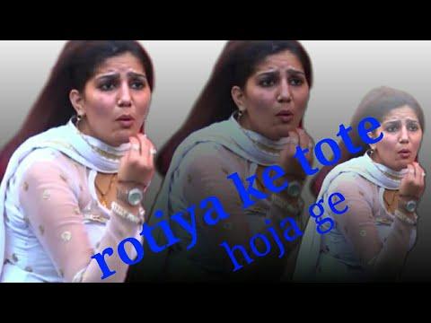 rotiya-ke-tote-ho-jayenge-full-song-2018-{sapna-choudhary}