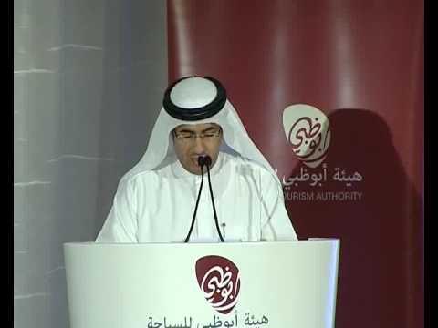 Inaugural Annual Abu Dhabi Tourism Industry Forum