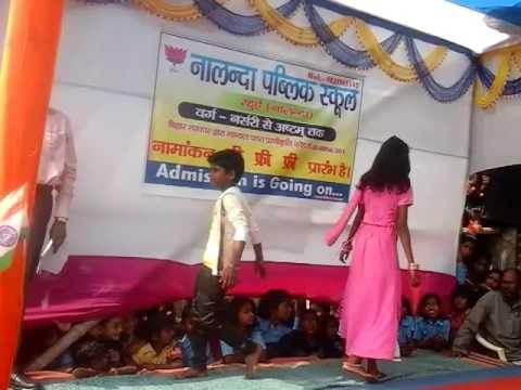 Aakh Mare Bo Larka Aakh Mare School Dance