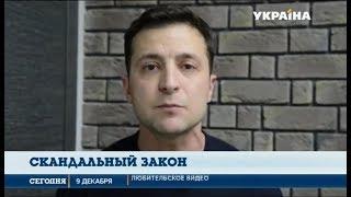 В Украине хотят запретить фильмы, в создании которых принимали участие граждане России
