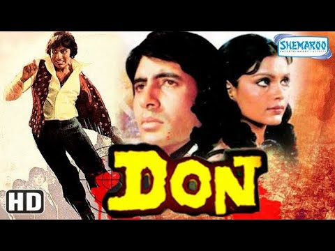 Download Don (1978) Bollywood Full Movie Fact and Review in Hindi / Blockbuster movie / Amitabh Bachchan