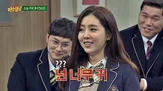 [선공개] 한채아(Chae Ah), 강예원(Ye Won)에게