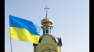 Религия и политическая стратегия Президента Украины thumbnail