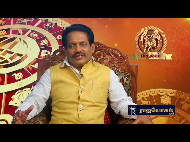 09:06:2018 - Dhina Palan : மிதுன ராசிக்கான பலன் , நல்ல நேரமும் பரிகாரமும் | தினப்பலன் | Rajayogam