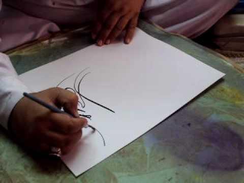 shikasta calligraphy by world famous calligraphest Khurshid Gohar Qalam