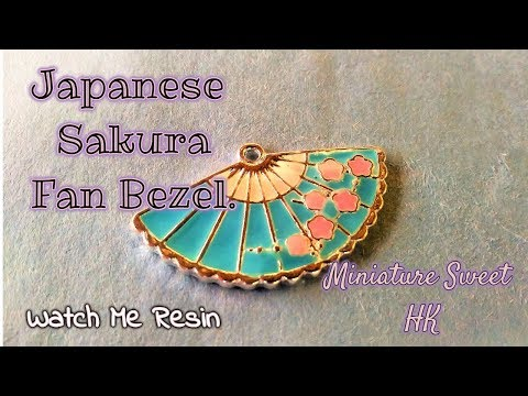 Watch me Resin  Japanese Fan bezel