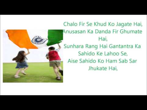 Happy Republic day SMS Messages, Greetings, quotes, wishes, Poetry, Hindi, English