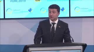 Президент Зеленский рассмешил участников конференции в Канаде. Июль 2019