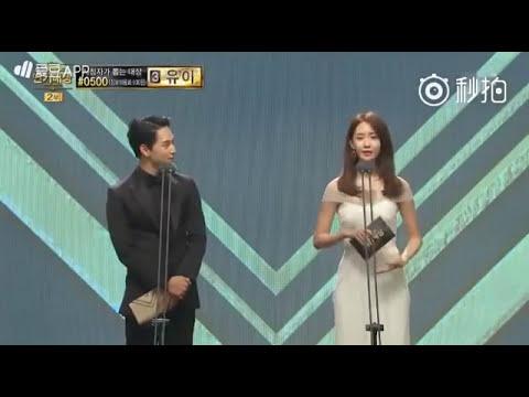 Im Yoona SNSD & Im Siwan - MBC Drama Awards  161230