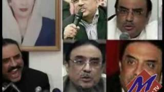 Asif Ali Zardari - Asif Zardari Facts - Corruption and Politics