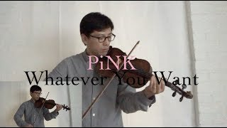 Pink - Whatever You Want (String Version) Cover