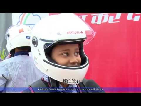 Helmet Safety for Children - Reliance General Insurance