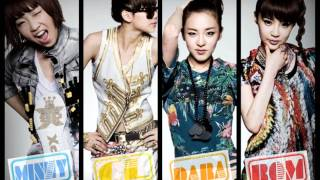Cover images 2NE1 - I don't care (Audio)