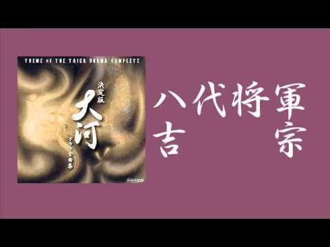「利家とまつ~加賀百万石物語~」颯流(メインテーマ) NHK大河ドラマ... 「功名が辻」~メイ