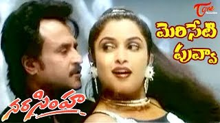 Download Narasimha Songs || Meriseti Puvaa  Song || Rajinikanth || Ramya Krishna || #Narasimha MP3 song and Music Video