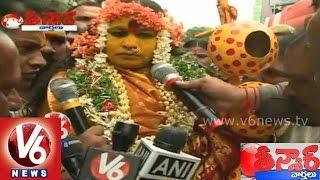Lal Darwaja Mahankali Bonalu updates - Teenmaar News - Hyderabad Bonalu