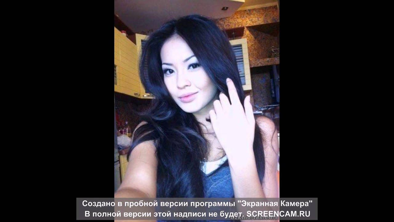 киргизии девушки фото