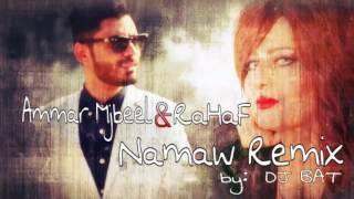 عمار مجبل ✿ رهف جيتارا ✿ ناموا Remix by DJ BAT