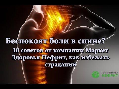 Боль в желудке - основные причины