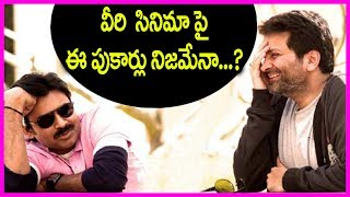Pawan kalyan - trivikram new movie climax scene shooting updates | latest news