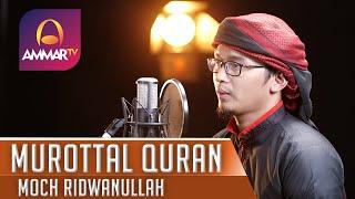 Best Voice | Surat Ad Dhuha - Al Insyirah - At Tin - Al Alaq | M Ridwanullah
