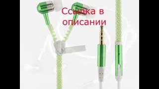 светящиеся наушники купить +в алматы(, 2016-12-10T15:14:54.000Z)