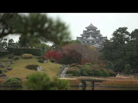 Niche Japan okayama korakuen garden
