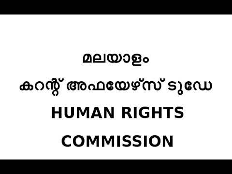 malayalam current affairs today,Human rights commission