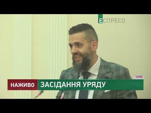 Скасування книги скарг, продаж еротичних товарів без ліцензії й Space X в Україні