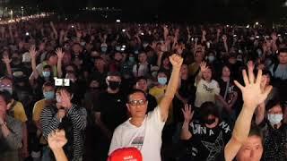 香港占中五周年纪念集会再爆警民冲突