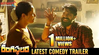 Rangasthalam Movie Latest Comedy Trailer Ram Charan Anasuya Samantha Pooja Hegde DSP