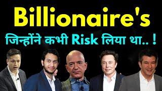 Billionaires who took Risk | Entrepreneurs Powerful motivational video | Entrepreneur motivation |