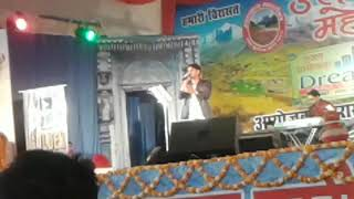 Deva Shree Ganesha Deva