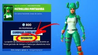 *NEW FUNCTION* HOW TO RETURN SKINS FROM THE STORE!! Fortnite: battle royale