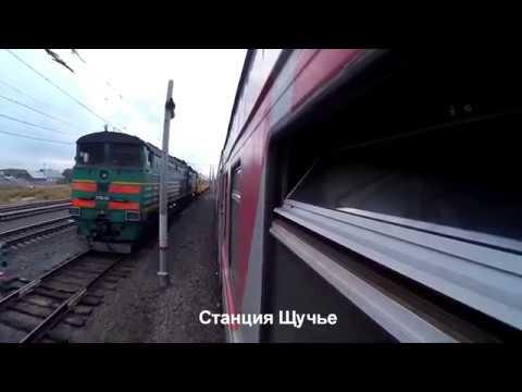 Ремонтные работы на перегоне Щучье - Каясан