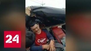 Как китайский водитель обманул смерть - Россия 24