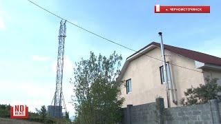 Жители поселка против вышки сотовой связи