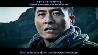 "KyuHyun — ""Inoo"" (""God of war"" OST) [MV] [Han/Rom/Esp]"