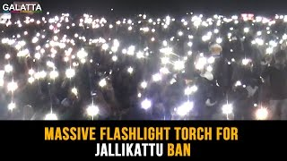 Massive flashlight torch for Jallikattu ban
