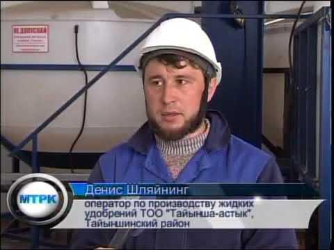 Казахстан, Ясная поляна