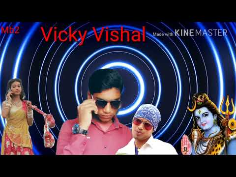 Bol Bam DJ Vishal Kanipakam Adalat video 2018