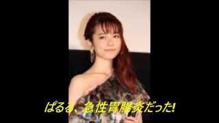 AKB48のぱるること島崎遥香が21日、新宿ピカデリーで行われた同作の初日...