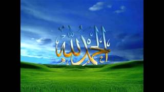 abdurrahman onul Afet yarab (efendim albumu)